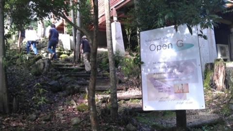OpenG第3回(ゲスト:西村歩)