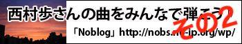 banner_big