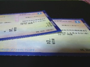 KOTARO X'mas Live Ticket