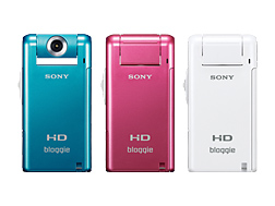 Sony MHS-PM5K