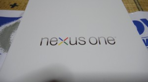 nexus one 01