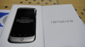 nexus one 02