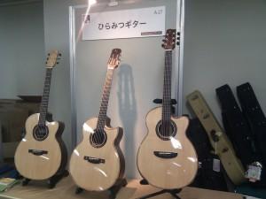 Hiramitsu Guitar