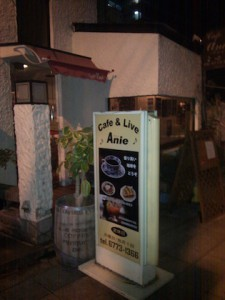 Cafe & Live Anie