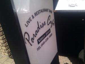 Paradise Cafe@横浜